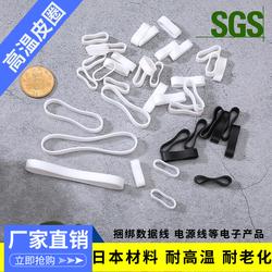 日本耐高温橡筋牛皮筋硅胶圈数据线皮套弹力橡皮筋电源线皮圈无卤