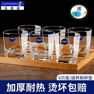 乐美雅6只装加厚耐热玻璃杯家用透明喝水杯泡茶杯牛奶果汁杯套装