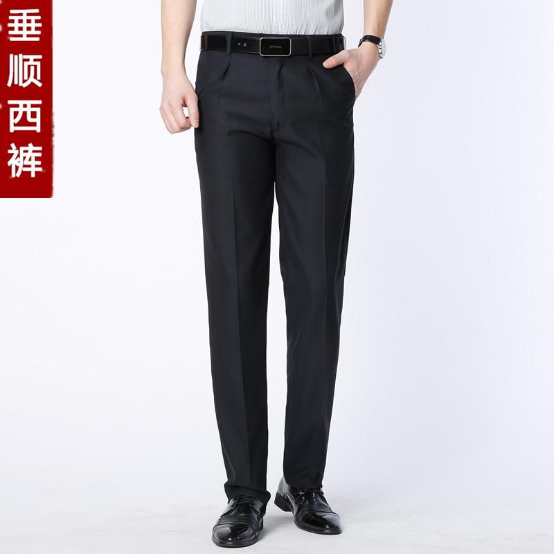 男士西裤免烫商务休闲休闲裤