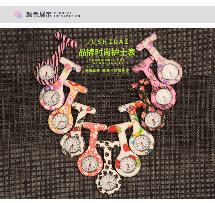 Nurses watch round water transfer nurse pocket toilet table examination form lovely female students hanging watch Doctors chest watch pocket watch