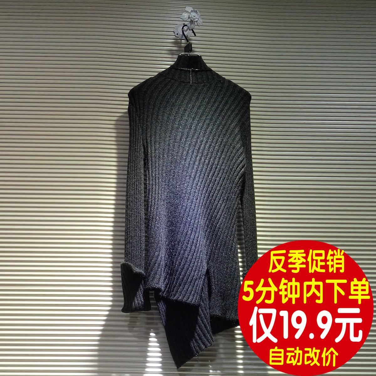 2020秋季韩版超长袖针织衫女中长款上衣chic打底衫修身不规则毛衣