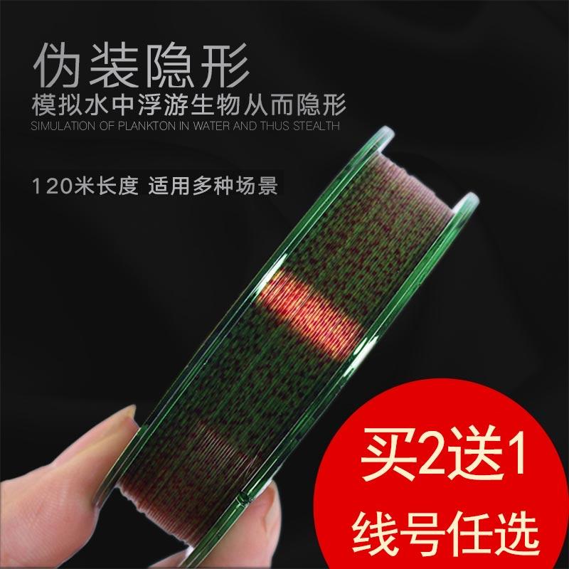 钓四季斑点鱼线隐形线变色钓鱼线主线子线日本进口原丝尼龙线渔具