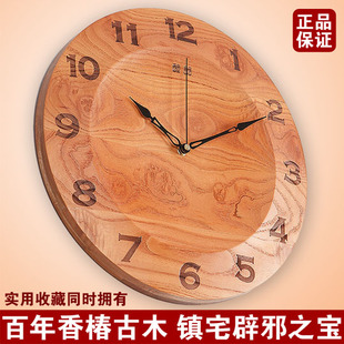 Large living room with solid wood wall clock mute upscale decorative wooden town house Chinese toon quartz watch creative