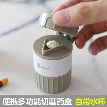 日本磨药盒切药器多功能小药盒便携儿童药片磨粉碎药带水杯分药器