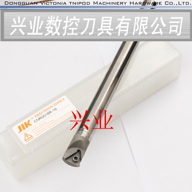 厂家直销台湾数控刀具防震刀杆、高速钢HNR0016N-16螺纹车刀杆