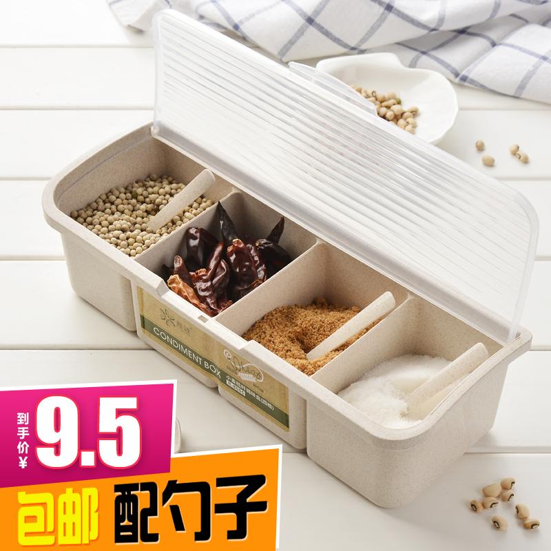 キッチン用品カバー調味料箱プラスチック調味料セット四段調味料収納箱味塩家庭用缶