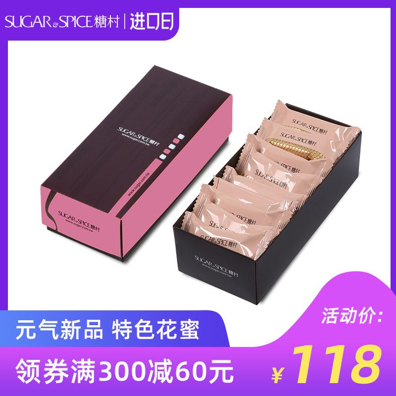 糖村蜂蜜元气牛轧糖210g/盒 新品台湾零食特产手工糖果礼盒,可领取20元天猫优惠券