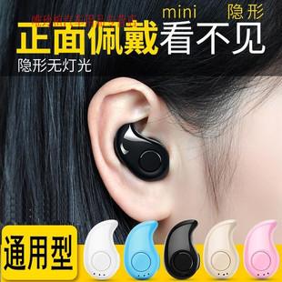 蓝牙耳机耳塞式开车无线车载专用华为小米通用苹果手机单耳车用