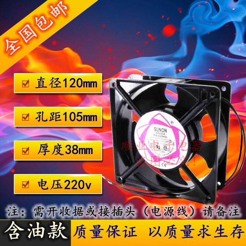 Бесплатная доставка 12038 излучающий вентилятор 220v SUNON строить квази- шасси вентилятор KTV шкафы 12v24v110v380v