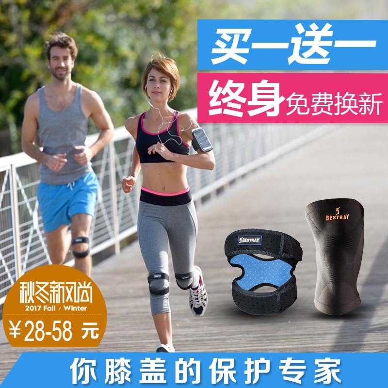 Kneepad движение баскетбол приземистый бег мужской и женщины коленный с костью фитнес полумесяц доска повреждение травма колено защитное снаряжение тонкая модель лето