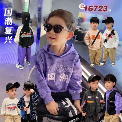 辰辰妈男童国潮复兴秋装强势崛起系列休闲服卫衣裤套装运动衣外套