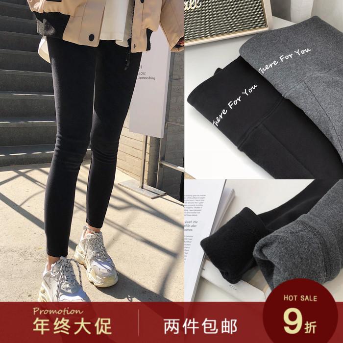 辰辰妈冬季女装加绒打底裤女外穿2018新款百搭显瘦高腰护肚长裤