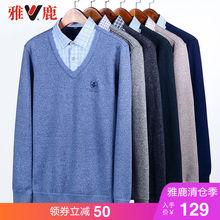 领毛衣男保暖加绒加厚长袖 男士 保暖毛衣外套 yaloo 雅鹿假两件衬衫