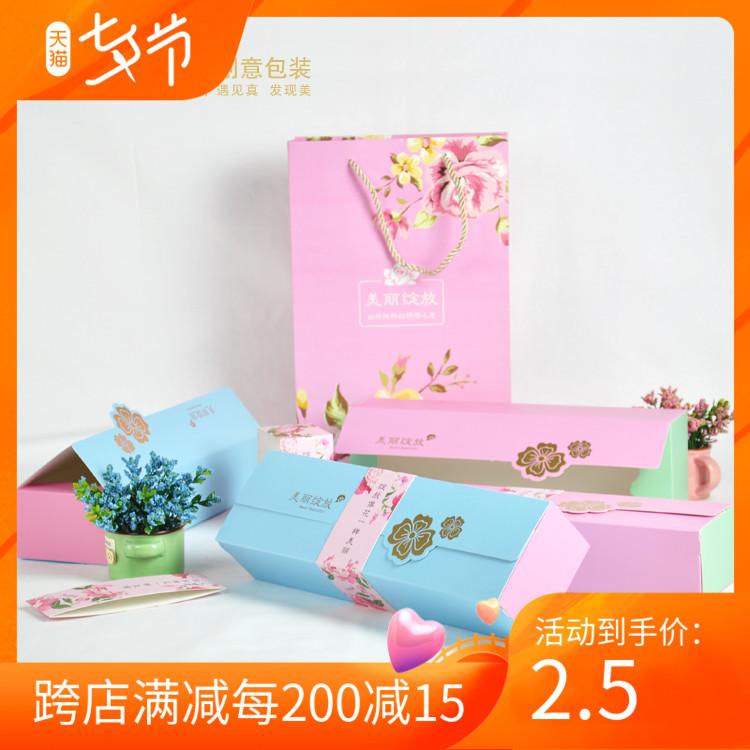 阿胶糕包装盒美丽绽放创意礼品盒手提盒水果茶蛋黄酥甜品饼干纸盒