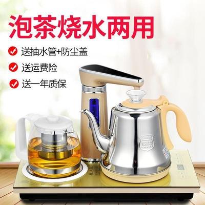 全自动烧水壶电热水壶电磁炉智能茶艺炉一体吸真烟拆几毽球刷盆通