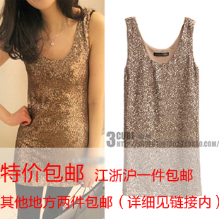 Europe matte metallic blingbling sequins stitching Slim Long cotton vest bottoming vest skirt