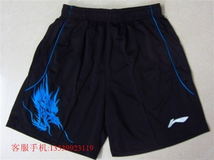 Li Ning male models female models Olympic table tennis shorts Black Blue Dragon Chinese national team 86039 genuine quality