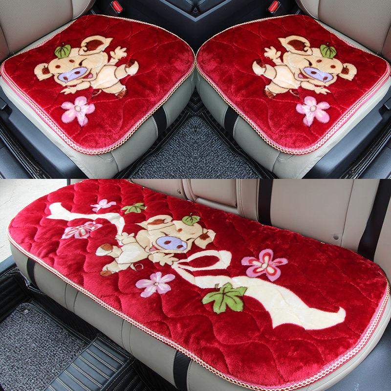 无靠背汽车坐垫三件套冬季新款毛绒防滑免绑保暖座垫单片卡通坐垫