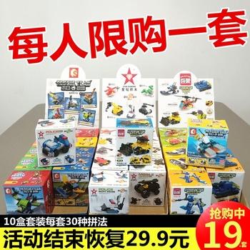 星钻积木legao玩具车7儿童益智9男孩子拼装5小颗粒6我的世界8周岁