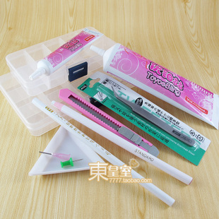 Spike Tool Kit novice mobile beauty DIY phone shell material posted diamond drill glue