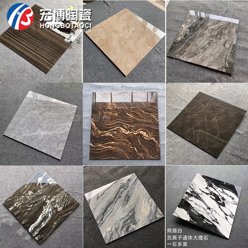 Керамическая плитка Артикул 529761068287