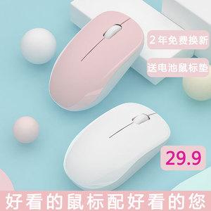 无线鼠标静音女生华硕联想索尼笔记本电脑通用简约文艺可爱可充电