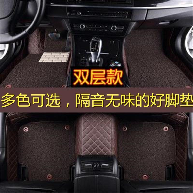 13/14/15款悦达起亚K3/K3S 两/三厢专车专用大全包围汽车脚垫23厢