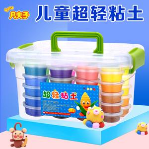 太空泥超轻粘土大罐收纳盒36色套装手工diy材料无毒彩泥橡皮泥