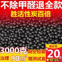 Nano mineral crystal absorption to remove formaldehyde odor