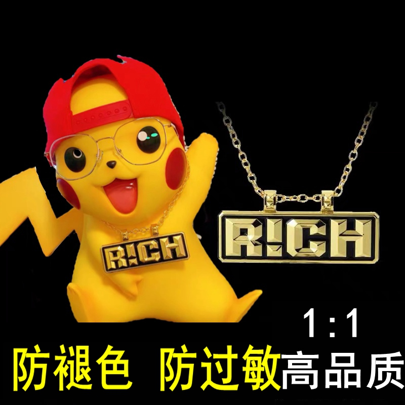 Chinas new rap has hip hops third season promotion Necklace rich pendant hip hop jewelry Wu Yifan