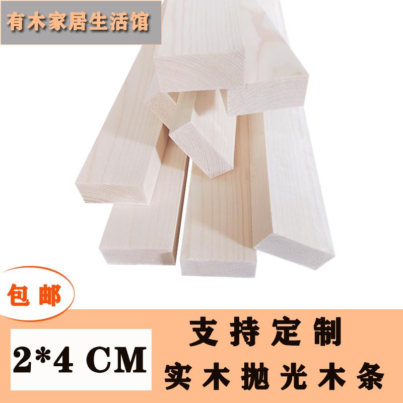 Деревянные блоки Артикул 620067621044