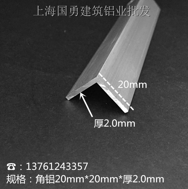 Алюминиевые материалы Артикул 520882849490