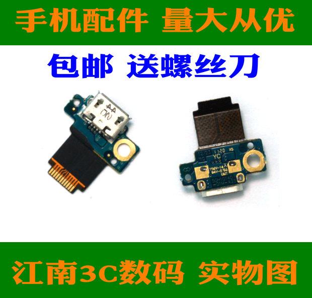 适用htc S710D尾插 G11尾插排线G11USB充电接口S710e尾插充电小板