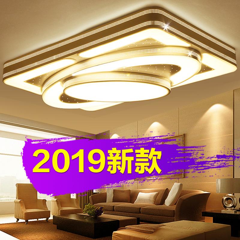 满250.00元可用125元优惠券2019年新款LED吸顶灯客厅灯现代简约大气卧室灯客厅大灯灯具吊灯