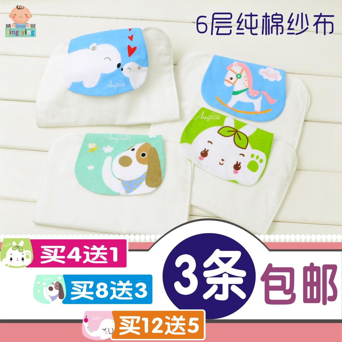 冲钻宝宝儿童纯棉特加超大号6层垫背口水吸汗隔汗巾0-3 4-68-10岁