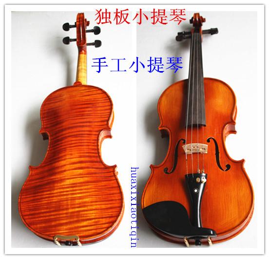大���手工制作精�正品小提琴演奏特�r��I考�虎�y成人��板