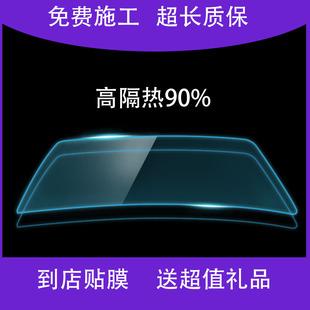汽車貼膜全車膜3m隔熱防爆膜龍膜車窗玻璃貼膜防曬防紫外線太陽膜