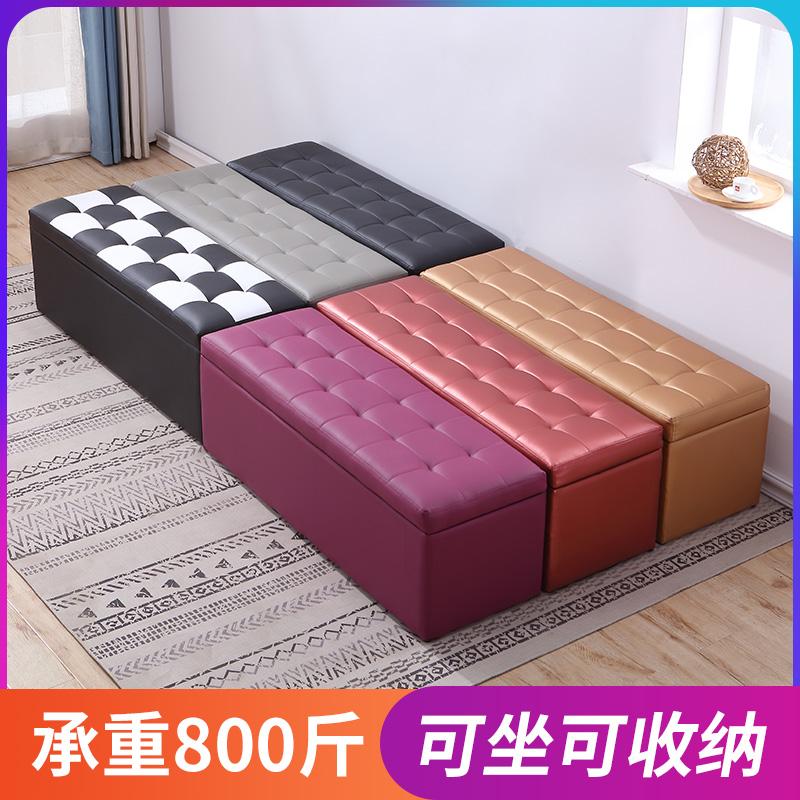 服装店沙发凳长凳储物试衣间凳子休息凳鞋店换鞋凳长条脚凳皮墩子