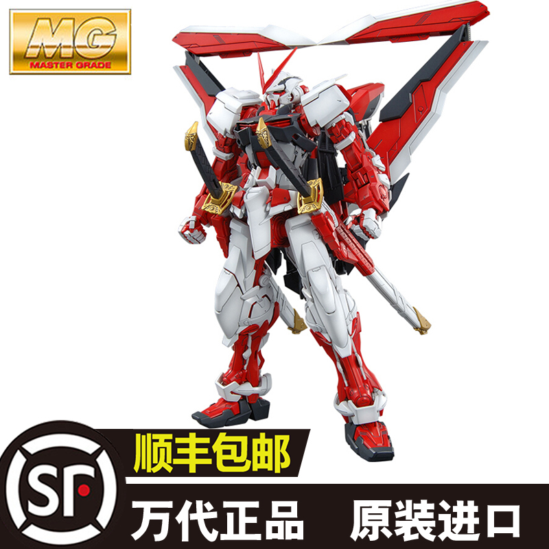 Million generation Kodak assembly model mg 1 / 100 mobile fighter seed confused and dare to reach red heresy