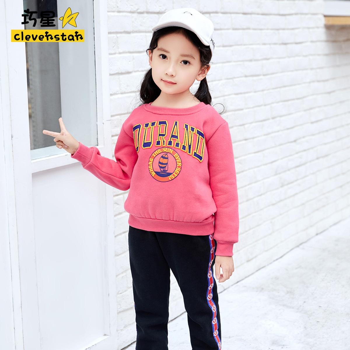 女童加厚卫衣套装女童洋气套装秋冬2019新款女童运动套装加绒加厚