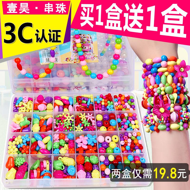 Ребенок украшенный бусами ручной работы diy производство материалы надеть шарик браслет ожерелье младенец ребенок головоломка игрушка девушка