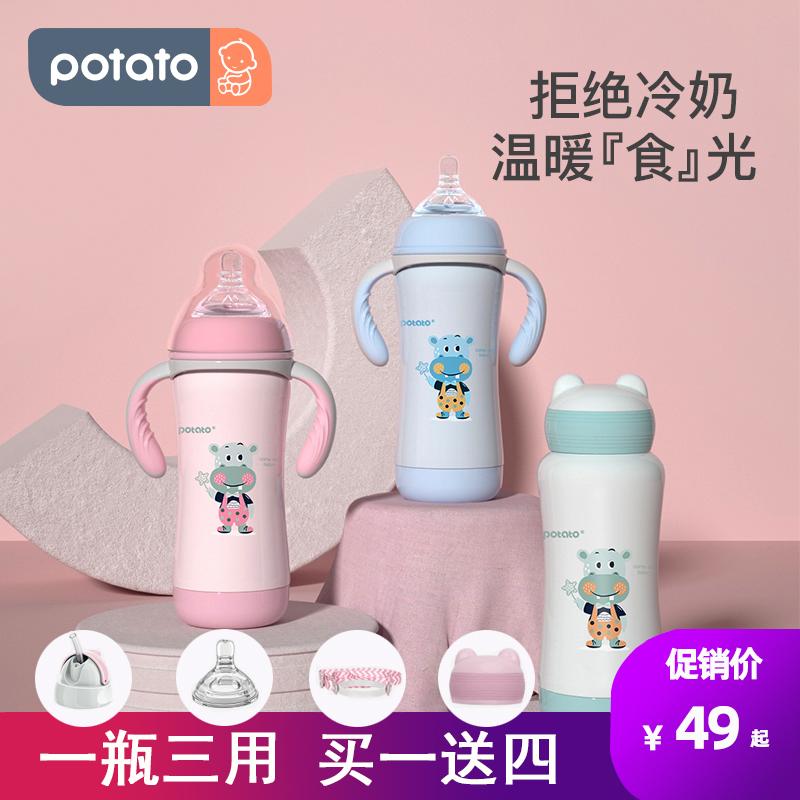 Термосы-бутылки для детей Артикул 560512478050