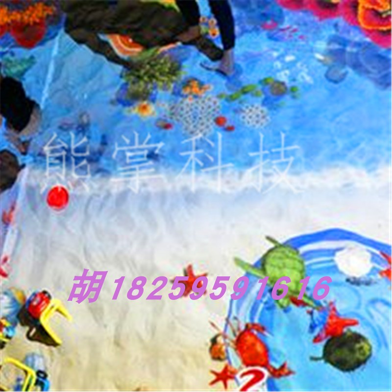 Childrens projection beach fishing game Chuanguan farm vegetable growing games Shi yingsha somatosensory interactive projection equipment