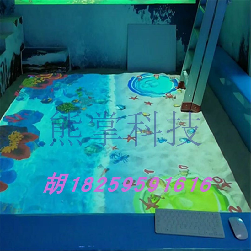 Bears paw technology 3D projection interactive beach fishing childrens naughty castle entertainment game equipment software manufacturers direct sales