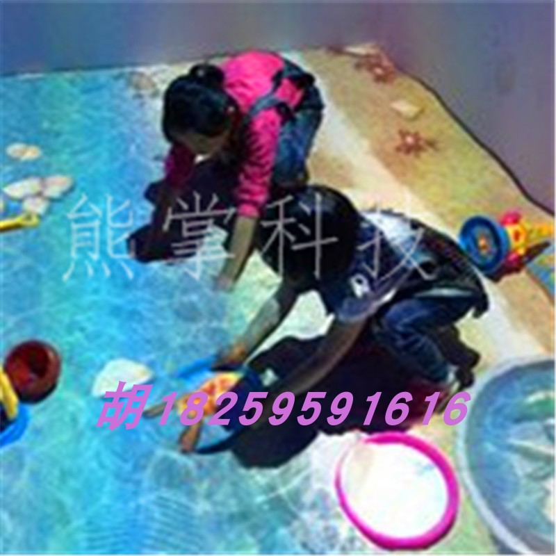 Ar ground projection interactive beach fishing fish fishing intelligence breakthrough amusement equipment magic sand table