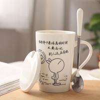 陶瓷杯咖啡杯创意杯子情侣水杯带盖茶杯牛奶杯学生马克杯可定制