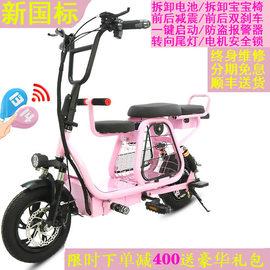 琦利宠物电动自行车男女亲子双三人迷你款折叠两轮锂电代步滑板车图片