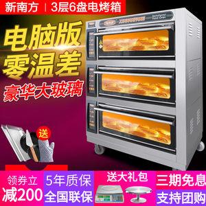 新南方yxd-60ci三层六盘商用烤箱