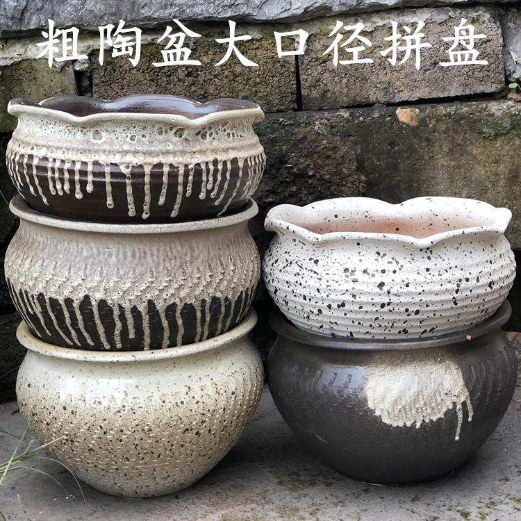手工陶盆大号口径粗陶多肉陶瓷花盆
