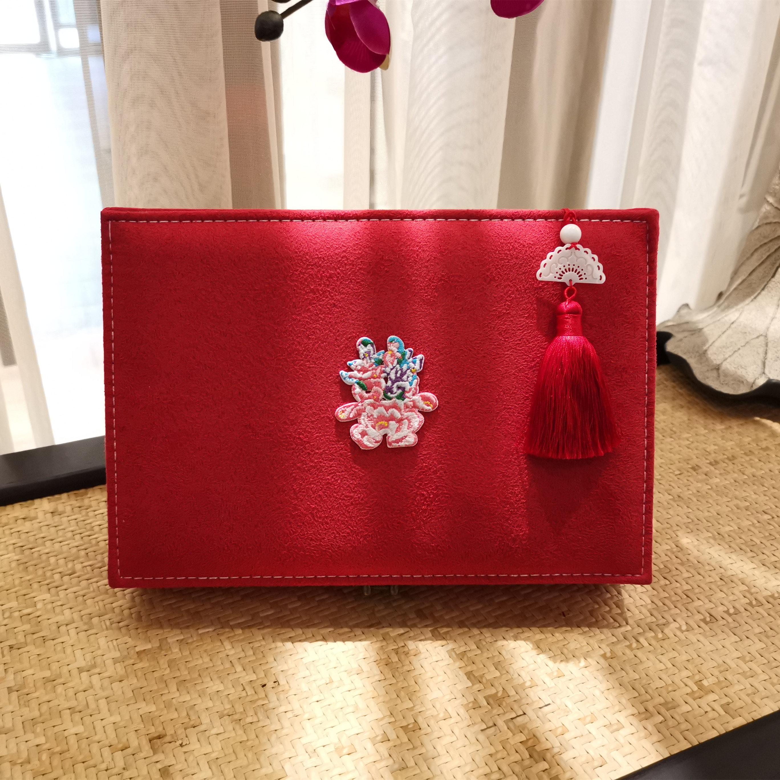 喜欢你首饰盒结婚嫁妆中式收纳盒